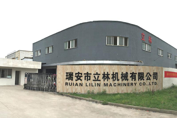 Paper Bag Machine Specialist - Welcome to Ruian Lilin Machinery Co., Ltd.